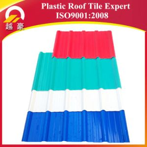 Sound Absorption--PVC Roof Sheet Small Wave Design