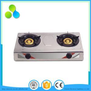 China Price 2 Burner Gas Stove