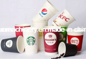 China Paper Cup Making Machine pictures & photos