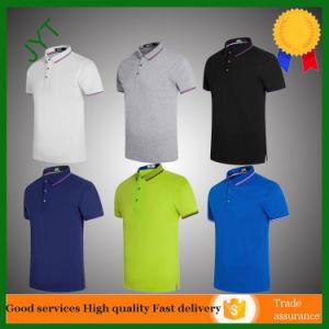 China 2017 Wholesale Custom Sublimation Logo Polo Shirt With Oem