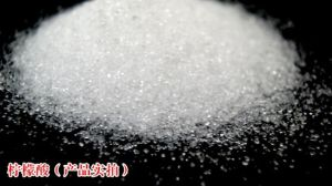 Anhydrous Citric Acid, Food Additives Citric Acid Anhydrous Citric Acid Supplier, CAS No: 77-92-9 pictures & photos