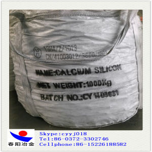 Raw Material Calcium Silicon Powder Fine Powder pictures & photos