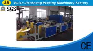 Lines Model Computer Hot-Sealing and Hot-Cutting Vest Bag Making Machine (FQCH-HC420 X2)
