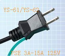 PSE Insulated Power Cord (YS-61/YS-62) pictures & photos