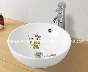 Ceramic Basin Bathroom Wash Sink Bowl Shape (MG-0032) pictures & photos