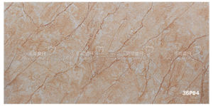 Porcelain Ceramic Stone Rustic Exterior Wall Tile for Apartment (300X600mm)