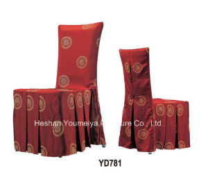 Red Round Pattern Traditional Chinese Chair Cover