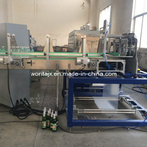 Automatic Low Speed Overwrapping Packing Machiery pictures & photos