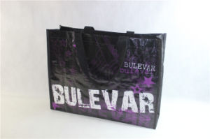 Advertising Bag/Advertisement Bags Cloth Bag/Advertising Nonwoven Bag pictures & photos