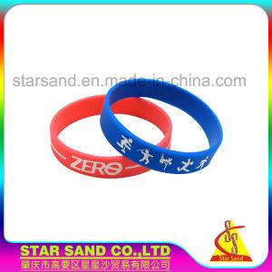 Most Por Creative Promotional Customized Logo Advertising Silicone Bracelets