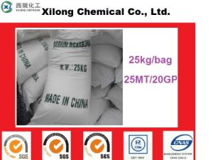 Manufacturer Supply Sodium Bicarbonate 99% (144-55-8) with Low Price pictures & photos