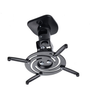 Best Selling Projector Ceiling Mount
