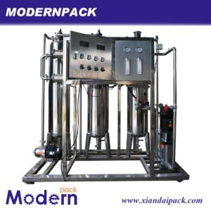 Milk Pasteurization Machine for Modern Pack Turn-Key Project pictures & photos