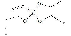 China Silane Coupling Agent: Vinyltriethoxysilane (VTEO) - China