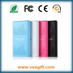 Hot Sale Universal Power Bank Music 5500mAh Battery Charger pictures & photos