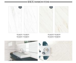 Good Price Marble Floor in Algeria (3) pictures & photos