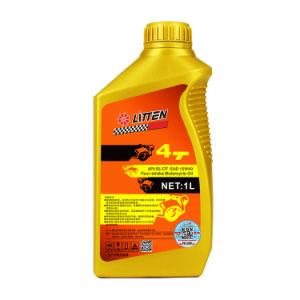 Top Grade Lubricating Oil 20W50/15W40 Lubricants Motorcycle Petrol Oil