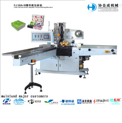 Fj50A Automatic Napkin Tissue Packing Machine Paper Machine pictures & photos