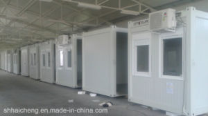 Commercial ISO Light Steel Prefabricated/Modular/Mobile/Prefab/Portable/Container House (shs-fp-office051) pictures & photos