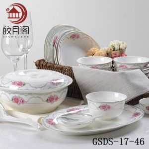 46PCS New Design Bone China Dinnerware Porcelain Dinner Set Tableware & 46PCS New Design Bone China Dinnerware Porcelain Dinner Set ...