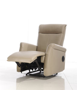 Simple Design Arm Chair with Recliner Function