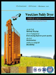 China Stainless Steel Grain Dryer pictures & photos
