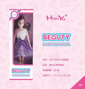 Wedding Dress Princess Toy Doll Fashion Girl Toys for Kids pictures & photos