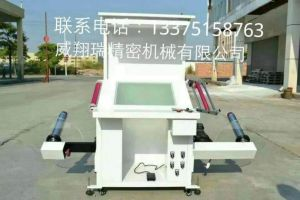 Fully Automatically Paper Slitting Machine in China
