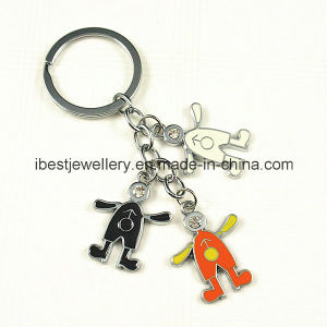 Promotional Item- Metal Charm Keyring