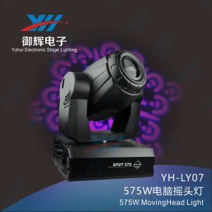 Manufacturer of High Quality Production 575 W Moving Head Light