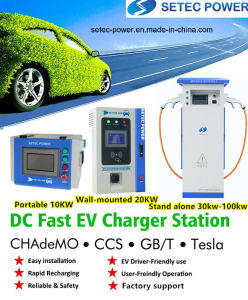 Wall Mounted EV Charger Station with Chademo & CCS