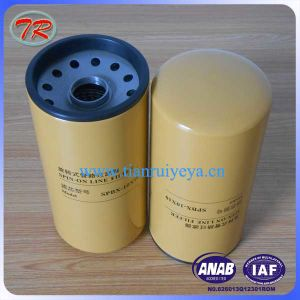 Leemin Spin-on Oil Filter Element Spx-10X25 pictures & photos