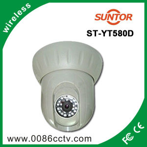 1/3′′ 420tvl Color Sony Night Vision Indoor Security Camera (ST-YT580D)