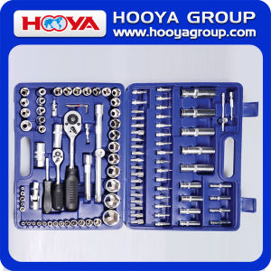 Promotional Stainless Steel Tool Kit (TL17202)