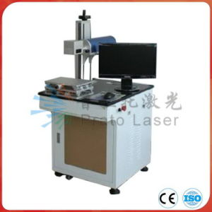 Germany Imported Fiber Laser Marking Machine with Ce ISO Certificate pictures & photos