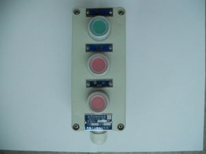 Control Button (KAC-G-3B) pictures & photos