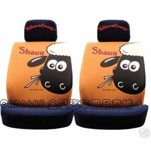 China Cartoon Design Car Seat Cover - China Car Cover, Car Cushion