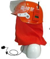 Wireless Communication Helmet for Forest Fire-Fighting