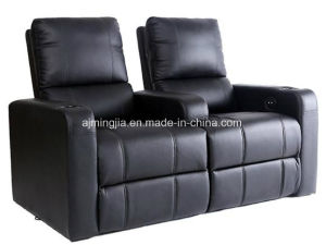 Pleasant Home Theater Cinema Leather Motorized Electrical Vip Recliner Sofa 2606 Gmtry Best Dining Table And Chair Ideas Images Gmtryco