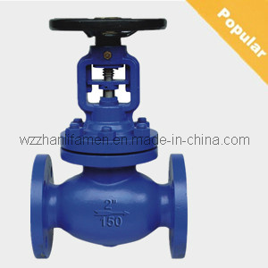 API Bellows Seal Globe Valve (WJ41H)
