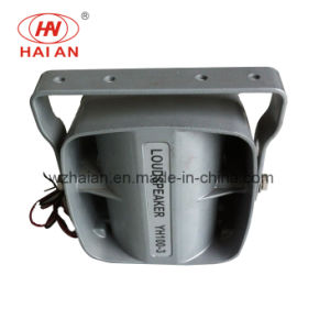 Police Fire Emergency Electronic Portable Warning Loudspeaker (YH-100W-3) pictures & photos