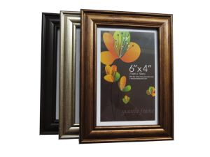 Free Photo Frames/Shiny Photo Framing