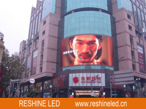 Outdoor DIP RGB P10 P16 Fixed Installation Iron Cabinet LED Display Screen/Panel/Sign/Video Wall