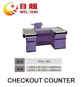 Checkout Counter (RCS-084)