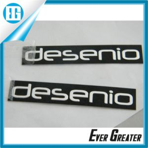Customize Various Metal Plate with Company Logo pictures & photos