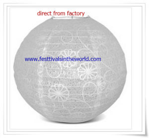 Wedding Reception Decorations White Round Eyelet Paper Lantern