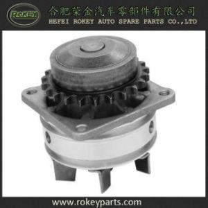 Genuine Nissan Water Pump 21010-EA010
