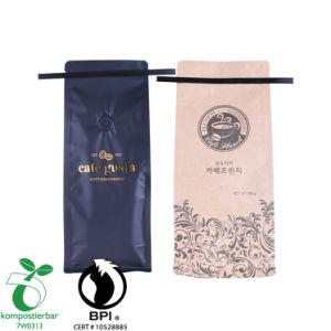 China Dubai Bag, Dubai Bag Wholesale, Manufacturers, Price
