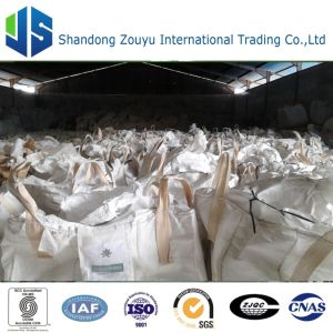 White China Kaolin Clay