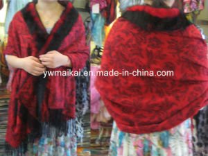 Wool Shawl (MKW-006)